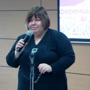 Н.Ю. Бочкова