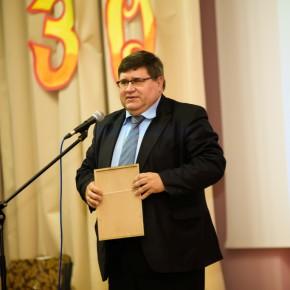 С.А. Новиков