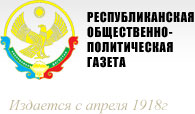 dag_logo