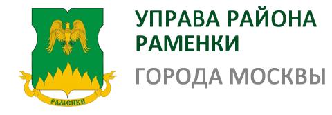 logo_big_ram