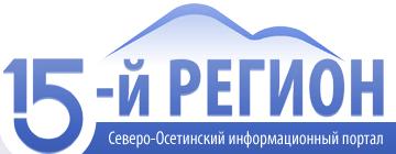 region15_logo_32