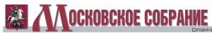 лого мос собр-