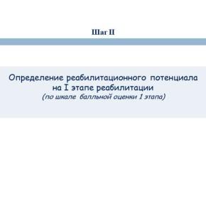 gaynetdinova (12)